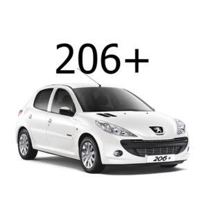 Housse siège auto Peugeot 206 plus